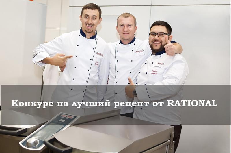 Konkurs ot rational retcept p1va v4