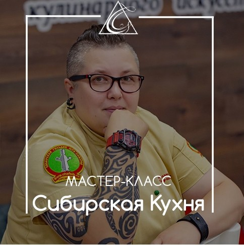 Litvinenko Julja