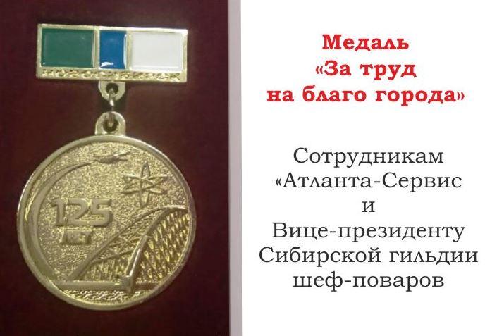 Medali news nqt0 jj