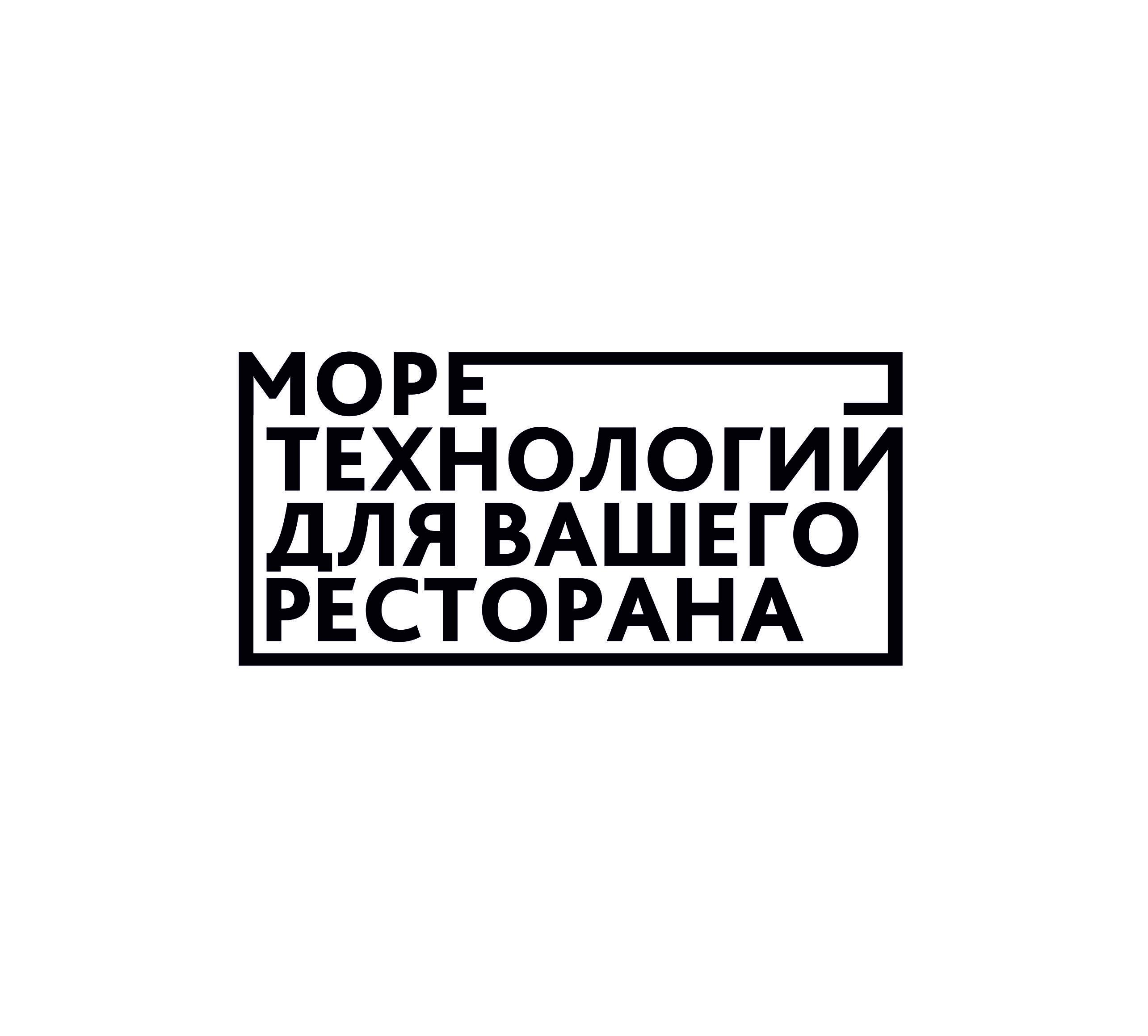 Логотип на заставку e81x eu