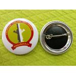 Значок с логотипом Гильдии
